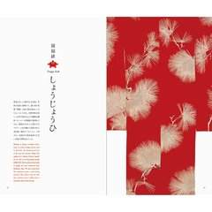 Kimono and the Colors of Japan en internet
