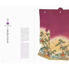 Kimono and the Colors of Japan - Falena