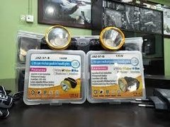 LED 100W Lithium Recargable Headlight en internet
