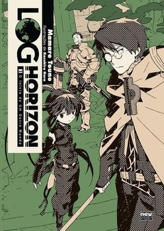 Log Horizon # 1