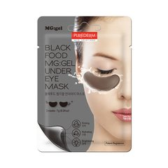 PUREDERM GEL EYE ZONE MASK. BLACK FOOD MG