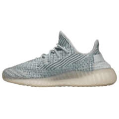 Adidas Yeezy Boost 350 V2 Cloud White (Reflective) - comprar online