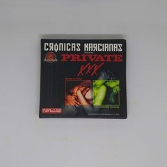 Doble Cd - Crónicas Marcianas - Private XXX