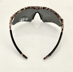 Lentes Animal Print  UV 400 protection Bicicleta Running Deportes Casual Unisex - FotoRun Shop