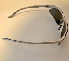 Lentes color Gris Acero UV400 protection Running Trail Tria Bicicleta en internet