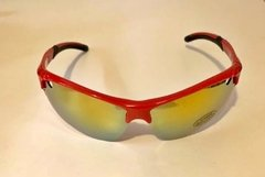 Lentes color Rojo UV 400 Protection Running Trail Ciclismo Triatlon en internet