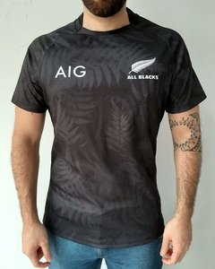 CAMISETA DE RUGBY WELL NIÑO