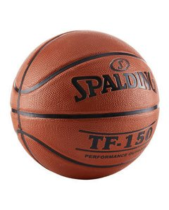 PELOTA TF-150 SIZE 5 BASKETBALL en internet