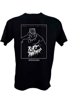 Remera Unisex - Black Pather Wakanda Forever