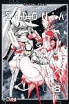 Knight of Sidonia vol. 8
