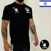 T-Shirt Krav Maga - Israel Defense Forces