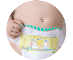 PAMPERS R/N x 36 2 a 4 kg en internet