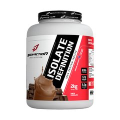 Isolate Definition 2kg - comprar online