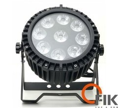 Par Led Blindado Rgbw IP65