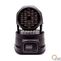 Moving Head Mini 40W Wash Led Rgb - comprar online
