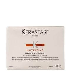 Kérastase Nutritive Masque Magistral - Máscara de nutrição 200ml na internet
