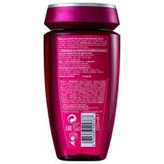 Kérastase Réflection Bain Chromatique Riche - Shampoo 250ml - comprar online