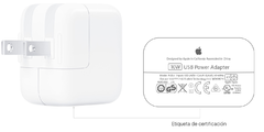 Cargador Original Apple 12 W iPad iPhone Carga Rapida A1401 en internet