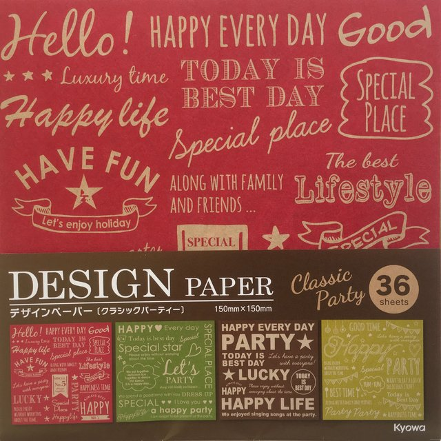 Design Paper - Party Craft - comprar online