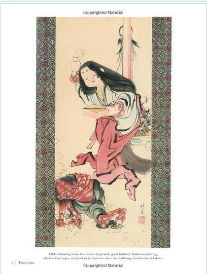 The Ornamental Arts of Japan - comprar online