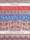Traditional Samplers
