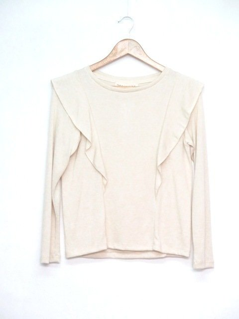 >>SWEATER RUFFLED<< - comprar online