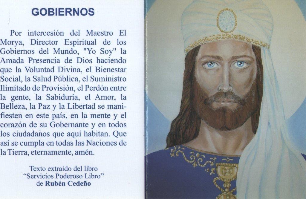 Lámina de El Morya (Bíptica)