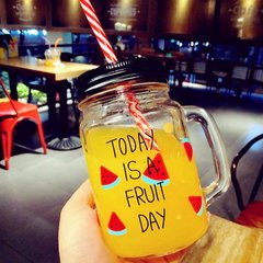 Frasco con Tapa y Sorbete 460 ml Today is a Fruit Day