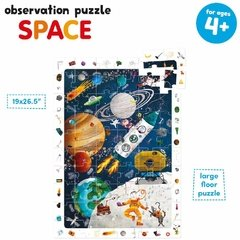 Observation Puzzle Space Age 4+ Puzzle and Poster - comprar online
