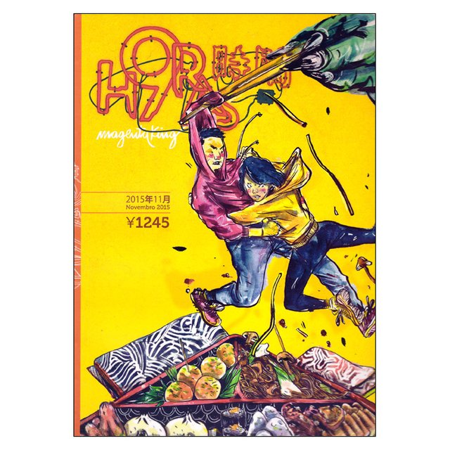 9 Horas (Magenta King) - Ugra Press