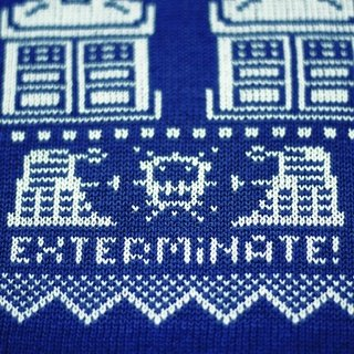 The Doctor Sweater - This Is Feliz Navidad
