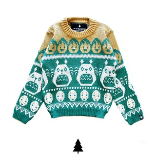 Mini Neighbour Sweater