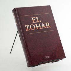 El Zohar,  Set 5 tomos