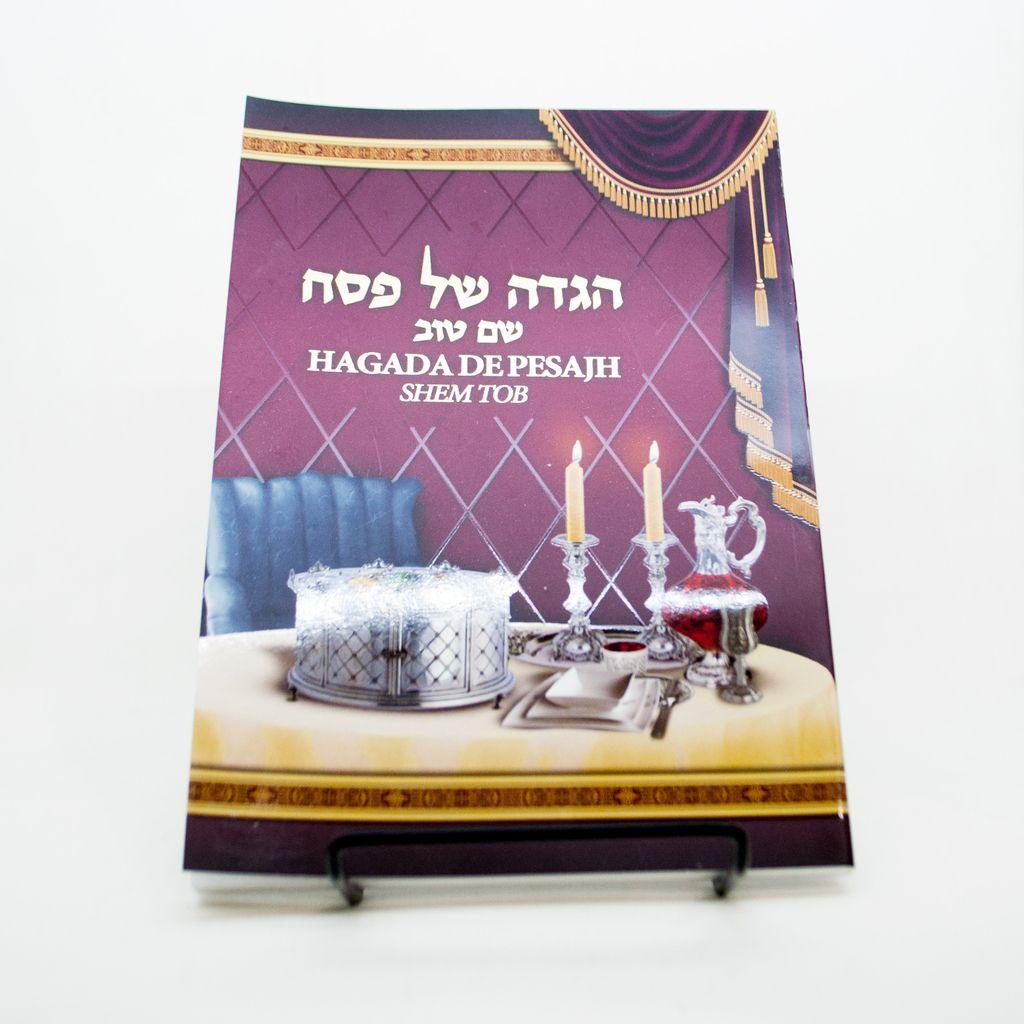 De Pesaj Con Fon Tica Espa Ol Hebreo # Muebles En Hebreo