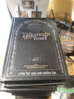Yalkut Yosef 11 tomos