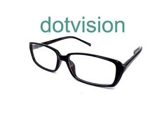 60b1555029 Comprá online productos en dotvision | Filtrado por Productos Destacados