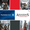 Combo Assassin's creed Ps3 Digital