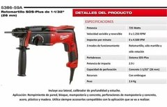Rotomartillo Sds-plus 725 Watts Milwaukee 5386-59a - comprar online