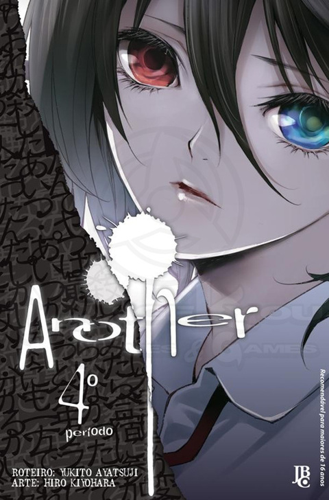 ANOTHER VOL. 04
