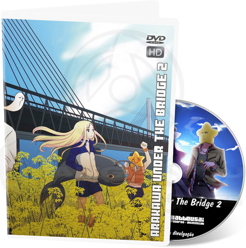 ARAKAWA UNDER THE BRIDGE 2