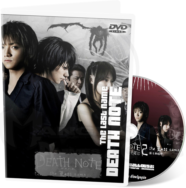 DEATH NOTE: THE LAST NAME - MOVIE 2