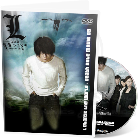 DEATH NOTE: L CHANGE THE WORLD - MOVIE 3