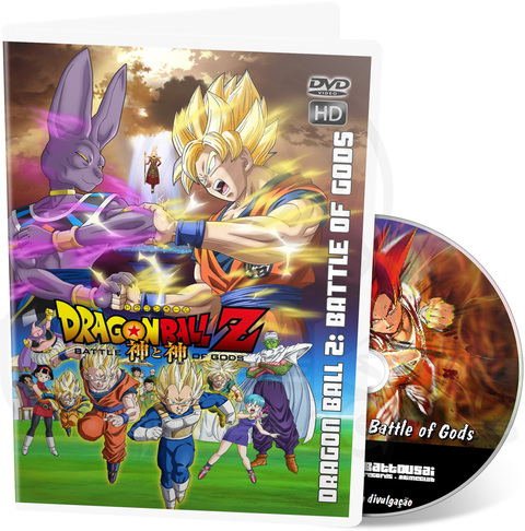 DRAGON BALL Z: BATTLE OF GODS - MOVIE HD