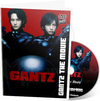 GANTZ THE MOVIE - HD