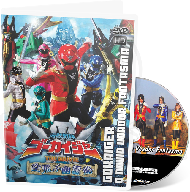 GOKAIGER: O NAVIO VOADOR FANTASMA - MOVIE HD