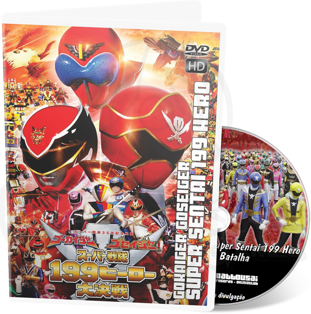 GOKAIGER GOSEIGER: SUPER SENTAI 199 HERO - MOVIE HD