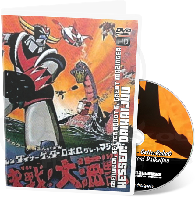 GRENDIZER. GETTER ROBOT G. GREAT MAZINGER - KESSEN! DAIKAIJUU - MOVIE