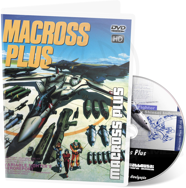 MACROSS PLUS