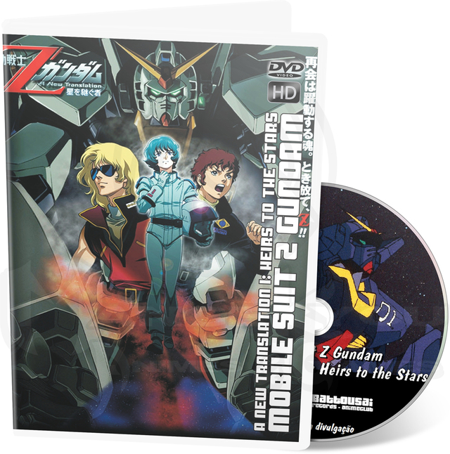MOBILE SUIT ZETA GUNDAM - A NEW TRANSLATION: HEIRS TO THE STARS - MOVIE HD