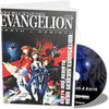 NEON GENESIS EVANGELION: DEATH & REBIRTH - MOVIE HD